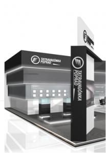Interior Exhibition Stand Design