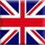 Intermat - English